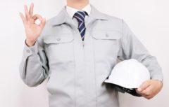 機械器具設置を安心して任せられる業者とは?