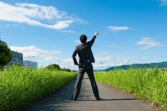 頑張りや成長が還元される職場で働きませんか?